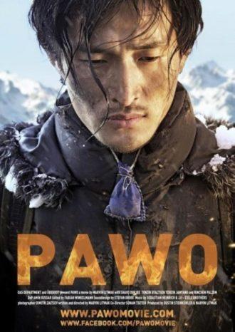Pawo (Omu)